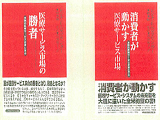 070324withnishimura2books.jpg