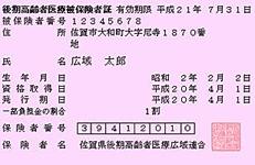 080731KoukiKoreisha.jpg