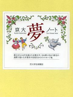 081001Wakamonohenomessage.jpg