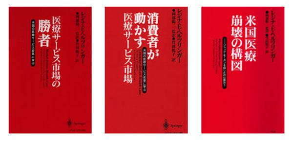 090123Shoukenkurabu3BooksHyoushiObinashiLogo.jpg