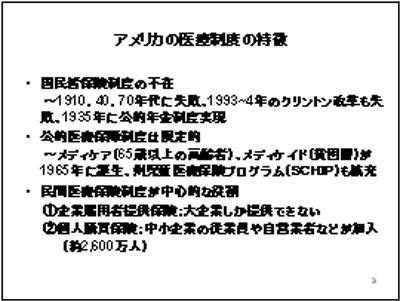 100420ObamaSlide3.jpg
