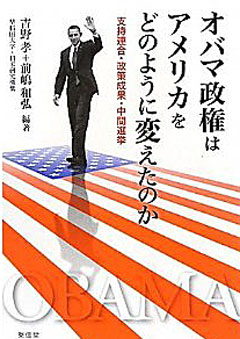 100902ObamaBookLogo.jpg
