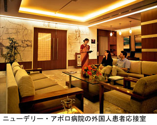 110415apollo-Patients-lounge.jpg