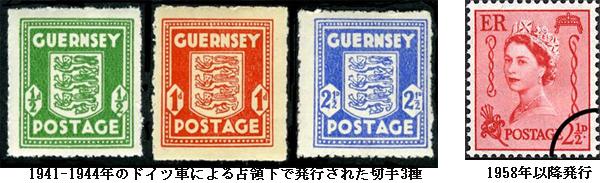1160822Guernsey1.jpg