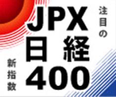 140210JPXNikkei400Logo.jpg