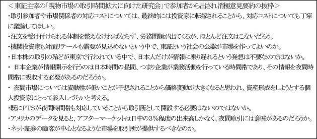 140710Kakomibun_b.jpg