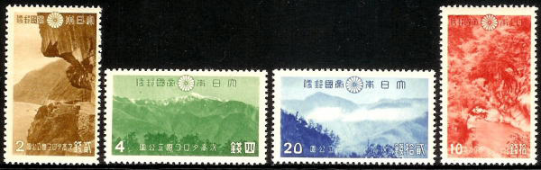 140731TarokoJapaneseStamp4.jpg