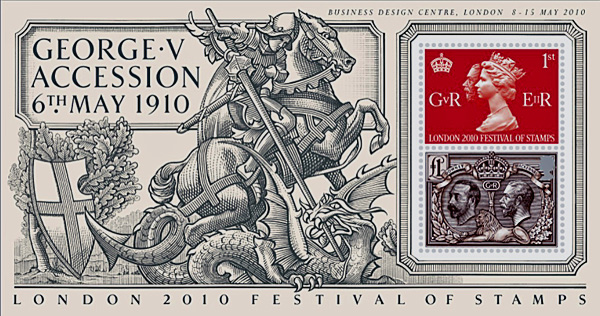 160512London2010FestivalofStamps1.jpg