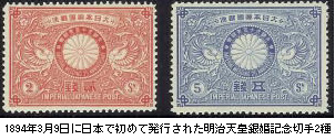160512London2010FestivalofStamps3.jpg