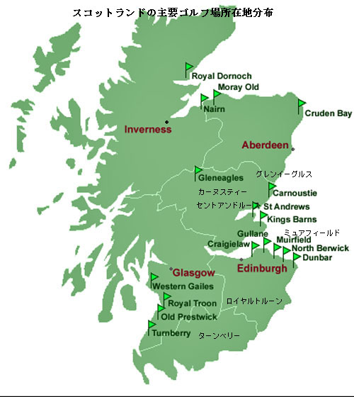 160612ScottishGolfCourseMap.jpg