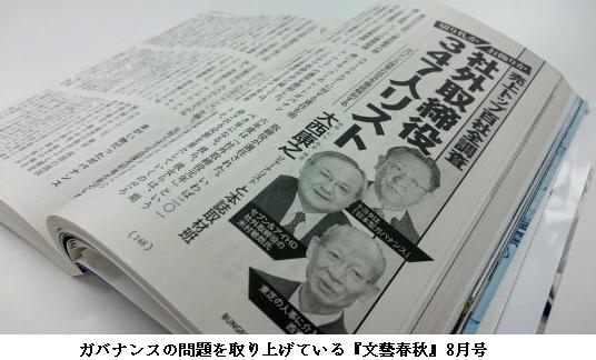 160728shagaitorishimariyakuZU.jpg