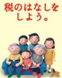 20060511_01.jpg