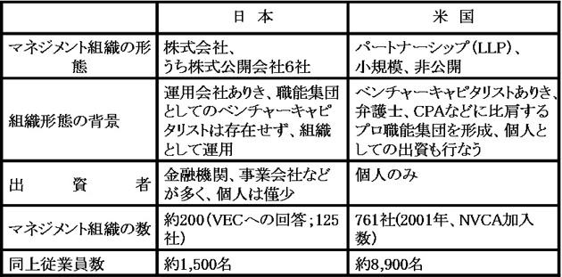 20060618_04.jpg