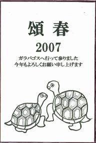 20060927_02.jpg